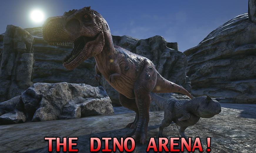 Карта The Dino Arena