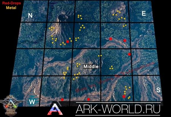 Карта металла ARk Survival Evolved
