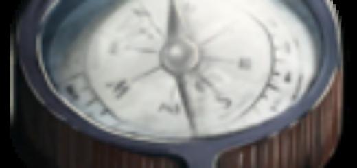 Compass | Компас в игре ARK Survival Evolved