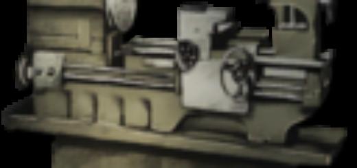 Fabricator | Станок