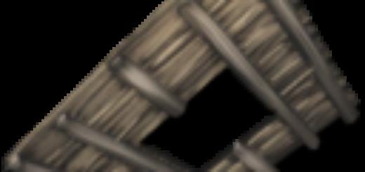 Wooden Hatchframe | Деревянный каркас люка