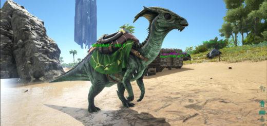 ARK Survival Evolved Седло для Паразавра | Parasaur