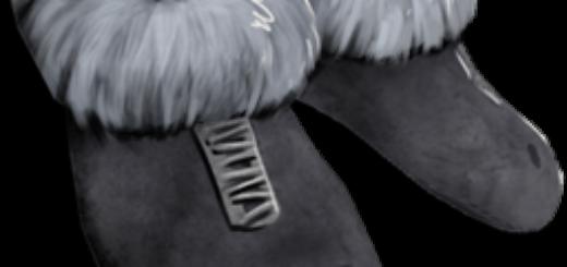 Ботинки Мамонта | Mammoth Boots