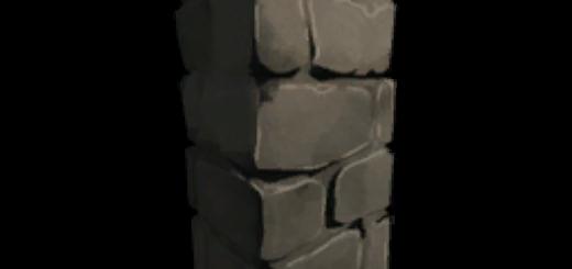 Stone Pillar | Каменный столб