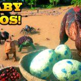 Размножение, разведение, детеныши динозавров ARK Survival Evolved