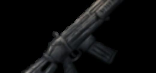 Assault Rifle | Штурмовая винтовка