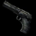 Пистолет Заводской