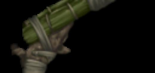 Flare Gun | Ракетница