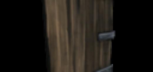 Reinforced Wooden Door | Усиленная (Армированная) Деревянная дверь