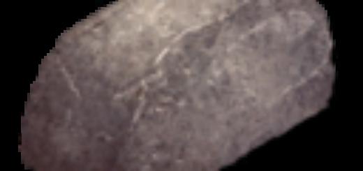 Камень | Stone