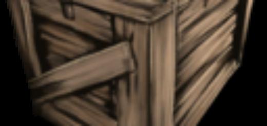 Storage Box | Ящик для хранения в игре ARK Survival Evolved