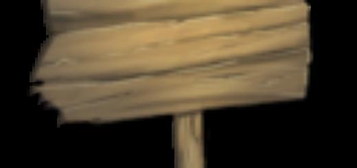 Wooden Sign | Деревянный знак