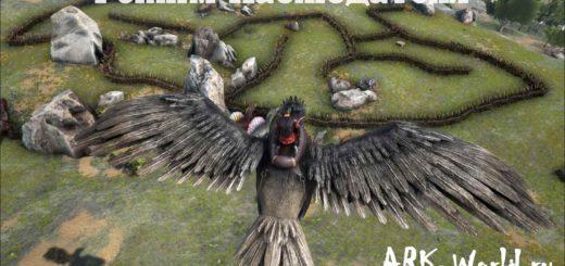 Режим наблюдателя ARK: Survival Evolved