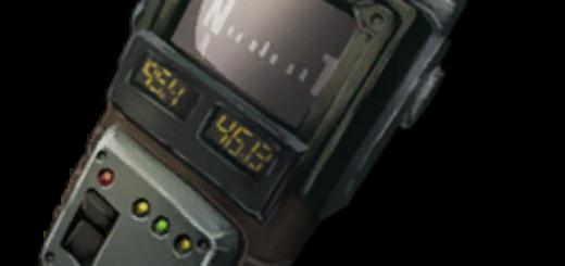 GPS | Навигатор