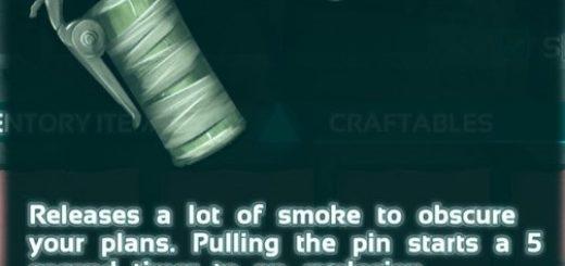 Дымовая граната | Smoke Grenade