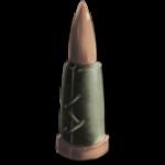 Пуля для Штурмовой винтовки или Турели