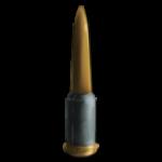 Пуля для Обычной винтовки