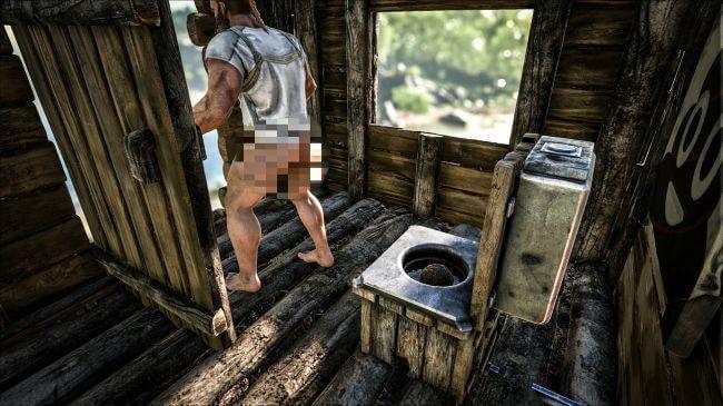 Туалет ARK