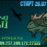 20.07 в 12-00 Старт сервера [Official] ARK-WORLD.RU