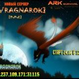 Как скачать моды на ark survival evolved